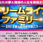 dreamlifefamily00