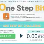 onebit