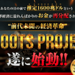 rooot01