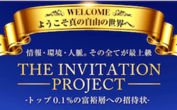 theinvitation001