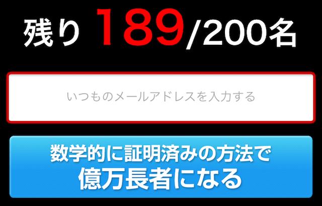 tyounomai003