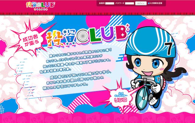club0004